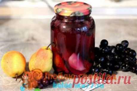 Компот из винограда на зиму: на 3-х и литровую банку, с яблоками, грушами, сливами Компот из винограда на зиму - самые лучшие рецепты! на 3-х и литровую банку, с яблоками, грушами, сливами, из винограда Изабелла, без стерилизации.