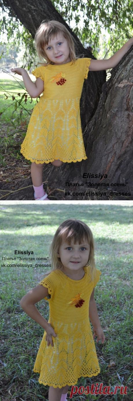 """El vestido infantil """"Золотая осень"""""""