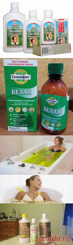 Скипидарные ванны по Залманову [Отзывы] Польза и правила применение