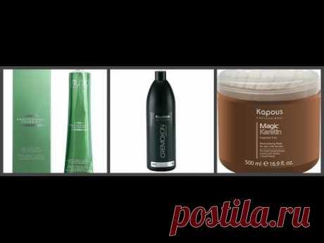 Kapous professional краска для волос и маска keratin