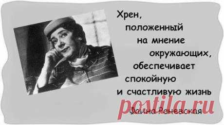 Marina Polyaeva\u000d\u000aSimply and well