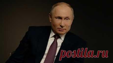 9 СЕР-20 вопросов Владимиру Путину. О поддержке талантливой молодёжи (интервью ТАСС). Часть 9 – Путин Сегодня