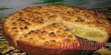 Царский яблочный пирог !Потрясающе вкусный пирог на песочном тесте с нежной яблочно-сливочной начинкой и с хрустящей посыпкой.По настоящему — царский!