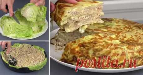 Необыкновенный рецепт изумительно вкусной капустной слоенки