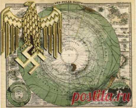 База 211 параллельная Вселенная нацистов в Антарктиде Существует множество мифов связанных с Третьим рейхом, отражающих не только мистические воззрения лидеров нацизма. Под некоторыми из них имеется вполне реальная почва, но для человека, который привык ...