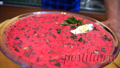 Холодный суп из свеклы - интересная альтернатива окрошке   Найди Свой Рецепт   Яндекс Дзен