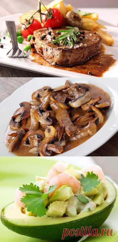 Что приготовить на 23 февраля: ТОП-10 рецептов - Кулинарные советы для любителей готовить вкусно - Хозяйке на заметку - Кулинария - IVONA - bigmir)net - IVONA - bigmir)net