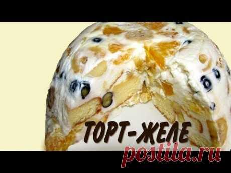 рецепт бисквитного торта с желе и фруктами - 831 ролик. Поиск Mail.Ru