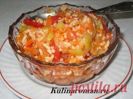 Салат с рисом и овощами на зиму | Вкусные Рецепты