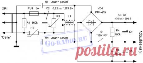"""2. Основные узлы ибп пк. Стоит особо рассказать о выключателе S1 (""""230/115""""). При замыкании данного выключателя, блок питания способен работать от сети с напряжением 110...127 вольт."""