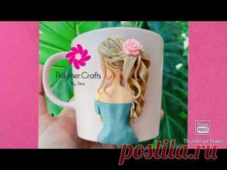 Polymer clay beautiful girl on mug - طريقة بنوتة جميلة على ماج بالصلصال الحراري