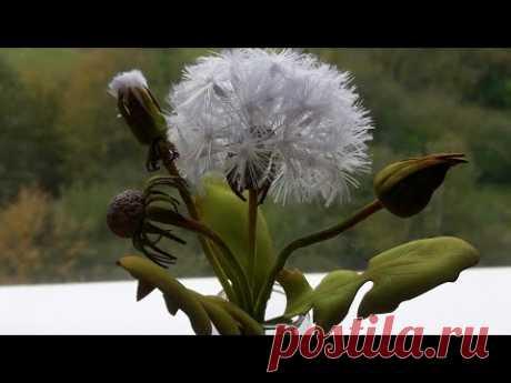 Одуванчик своими руками 2 часть, сборка.  МК. Цветы из фоамирана.  Dandelion. Flowers from foamiran - YouTube
