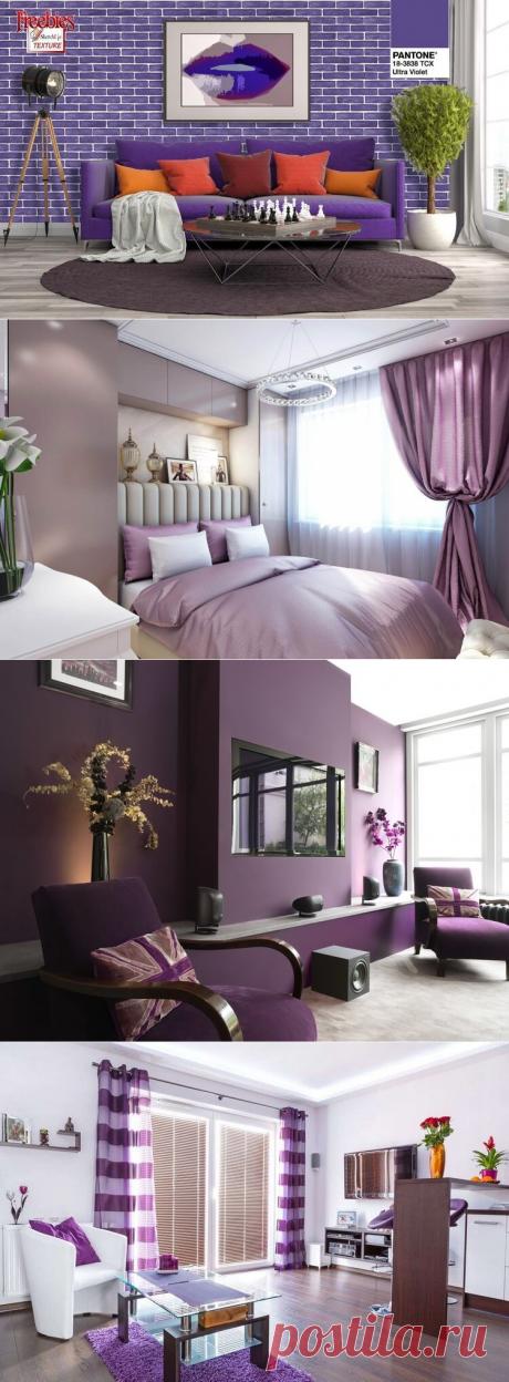 Фиолетовый цвет: сочетание с другими цветами в интерьере