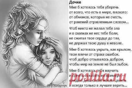 О семье 18+ ♥ РОДИТЕЛИ И ДЕТИ В ИНТЕРНЕТЕ