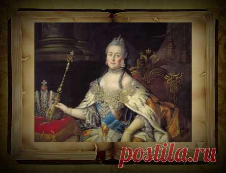 Как тайно забавлялась императрица Екатерина Вторая   Загадки истории   Яндекс Дзен