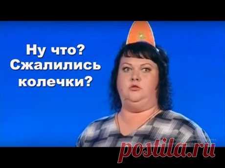 """""""Кортункова нагнула Европу"""" - не возможно сдержать смех ! Ольга Картункова ! Лучше камеди клаб"""