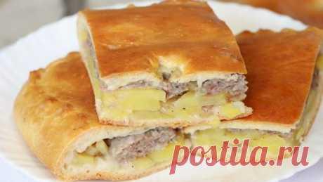 El pastel de carne con las patatas y el picadillo | las recetas rápidas | Yandeks Dzen