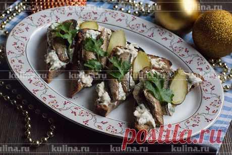 Бутерброды из шпрот: угощение для праздников и будней – рецепт приготовления с фото от Kulina.Ru