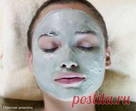 Это средство подтягивает дряблую увядающую кожу и убирает отечность | ПРОСТЫЕ РЕЦЕПТЫ | Яндекс Дзен
