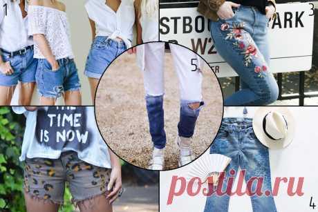 5 способов преобразить старые джинсы / 5 Jeans Refashion To Try This Weekend - Bezdushna Fashion: DIY, Fashion, Lifestyle