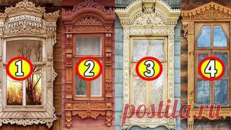 Какое окно выберет подсознание: тест на скрытые личностные характеристики . Милая Я