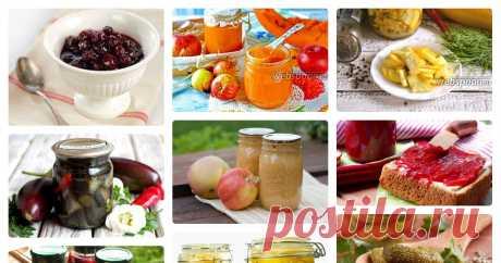«Рецепты заготовок на зиму» в Яндекс.Коллекциях Вкусные заготовки на зиму — в Яндекс.Коллекциях. Смотрите фотографии с рецептами маринованных помидоров, варенья, компотов и других домашних заготовок