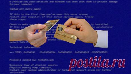 Что могут сделать мошенники зная номер вашей банковской карты — почему его лучше не светить в Интернете   Записки Айтишника   Яндекс Дзен