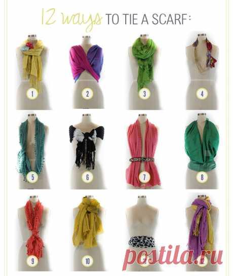 12 способов завязывать и носить шарф