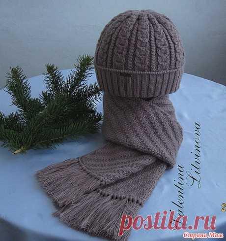 """Комплект """"Шапочка и шарф для любимого мужчины"""". - Вязание - Страна Мам"""