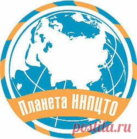 Презентационный ролик ННПЦТО - Сайт fipcto!