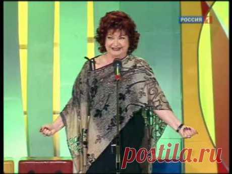 """Елена Степаненко - """"Мужчины - психи"""""""