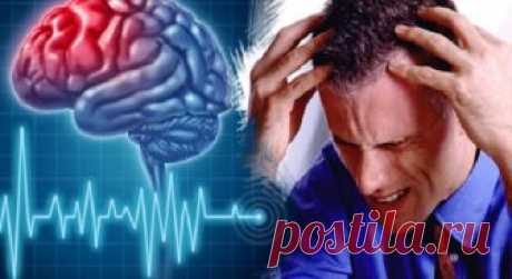 Как понять, что у вас инсульт: первые признаки