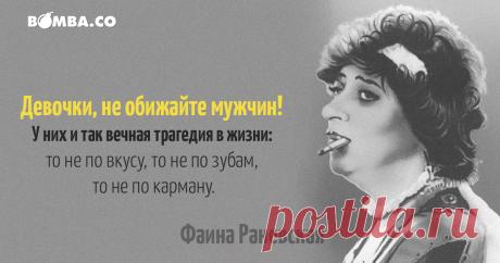 ne-obizhajte-muzhchin.png (1200×630)