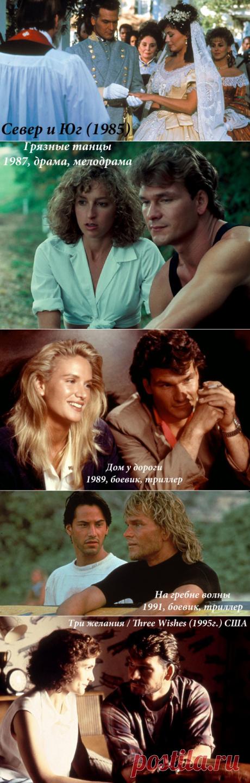 «В Патрике было редкое сочетание грубой мужественности и удивительной тонкости. Он был прекрасным и сильным, настоящим ковбоем с нежным сердцем», — заявила актриса Дженнифер Грей, которая снималась вместе с Суэйзи в фильме «Грязные танцы».