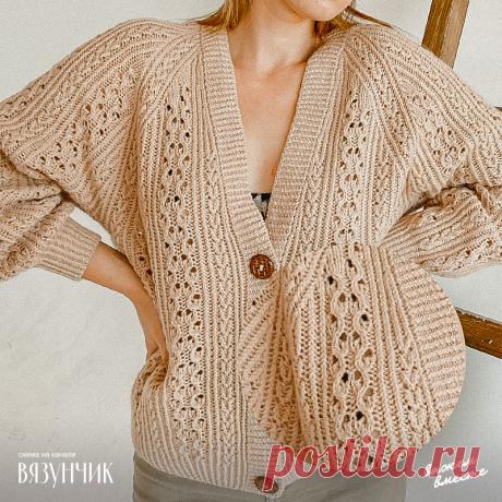 4 схемы по вашим просьбам: свитер, два кардигана и шаль спицами | Вязунчик — вяжем вместе | Яндекс Дзен