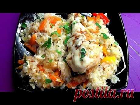 Рис с овощами и курицей в духовке Просто объедение