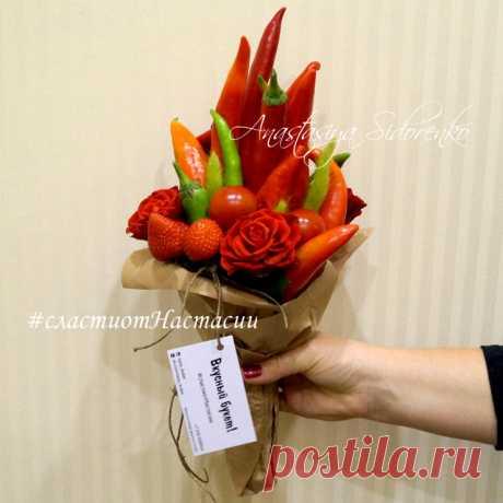 "Gallery.ru / Букет из овощей ""Тещин язык"" - Букеты из овощей - AnastasiyaSidorenko"