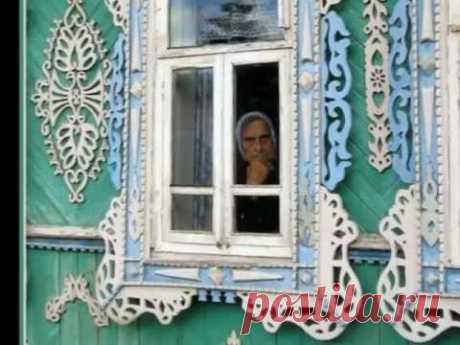 Домик окнами в сад   ( Ностальгия  по отчему дому и детству )
