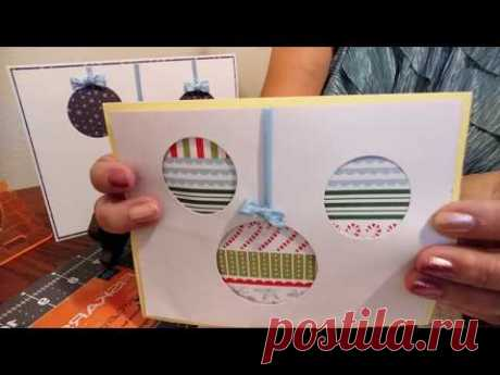 №31.Новогодняя открытка с шарами (простая)