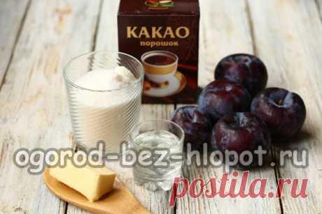 """Варенье """"Слива в шоколаде"""" с какао и сливочным маслом, рецепт с фото пошагово"""