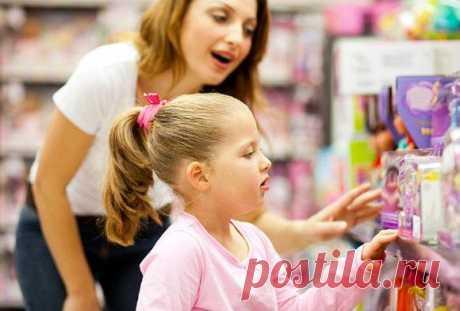 5 фраз, которые помогут отучить ребенка клянчить / Малютка