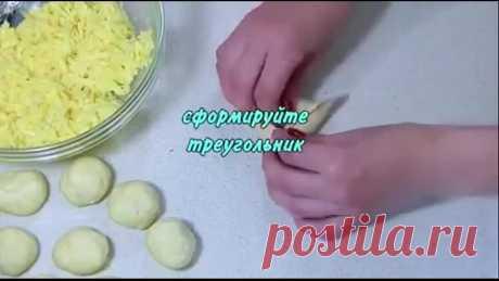 Бездрожжевые #слойки с начинкой из сыра
