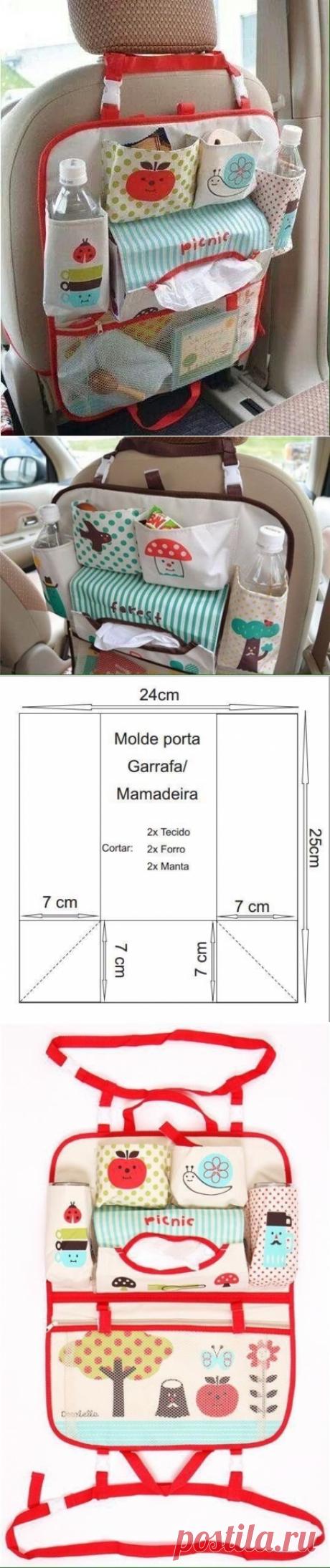Органайзер для детских вещей в машину