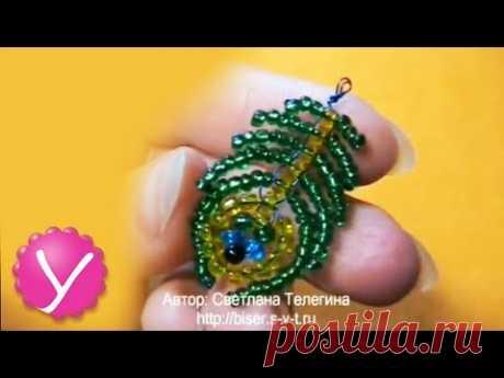 Бисероплетение - плетение из бисера сувенира