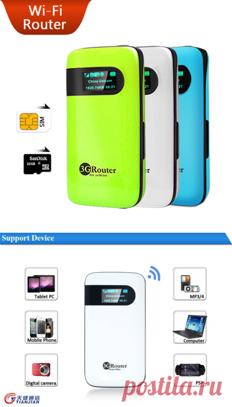 Portable Wi-Fi - 2984 rub.\u000d\u000aDistributes 3G of Wi-fi from the SIM card. Simultaneous connection to 5 users. + storage on the SD card. About 6 hours at full loading hold a charge.