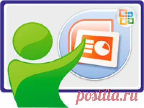 Как создать презентацию? Обзор лучших программ.Блог Ильдара Мухутдинова