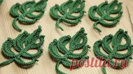 Вязание объёмного ЛИСТИКА крючком - Easy To Crochet Leaf