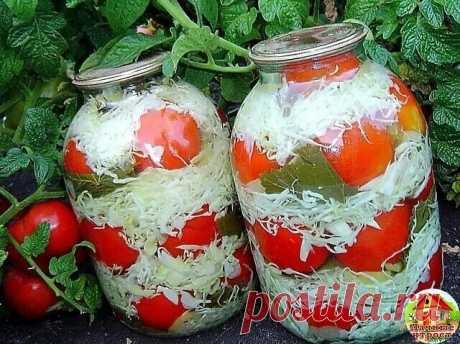 Маринованные помидоры с капустой на зиму Нам понадобится: • 1 кг капусты; • 2 шт. перец сладкий; • 1 кг помидоров; • 2 шт. лук. Для маринада: • 100 г сахара,  • 250 мл уксуса,  • перец черный и  • душистый в горошек,  • 50 г соли. Как приготовить: Сорта томатов выбираем хорошие, упругие с тонкой кожицей и мясистые. Помидоры тщательно промываем и нарезаем дольками, капусту шинкуем, кочаны удаляем, перец болгарский очищаем от семечек и режим соломкой.  Лук репчатый наре...