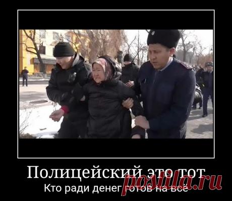 Агитация | Данил Пистолетов - русский националист