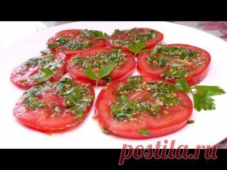 Маринованные помидоры по-итальянски – кулинарный рецепт